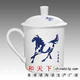 供应茶杯定做厂 定做会议茶杯厂家 庆典公司会议茶杯厂