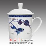 景德镇茶杯定做 保温杯定制厂家 高温陶瓷定制厂家