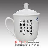 供应加照片陶瓷茶杯 专业定制陶瓷茶杯厂家
