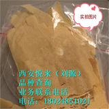 供应药用级玉米朊 符合中国药典cp2015版 资质齐全