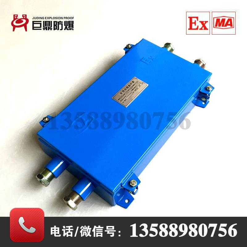 通信产品 接续设备 fhg4矿用光缆接线盒 fhg4 fhg6光纤分线盒  品牌