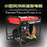 江苏小型柴油发电机