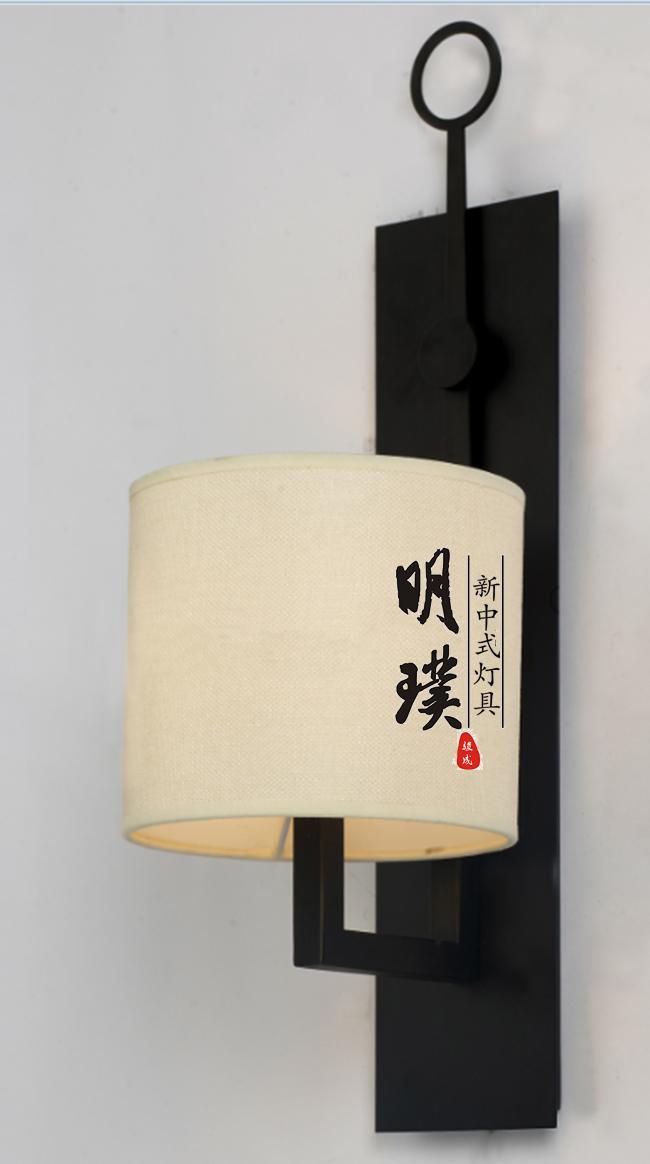 壁灯价格_明璞新中式布艺吊灯