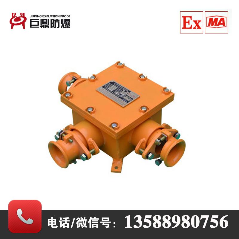 200a,400a矿用隔爆型低压电缆接线盒