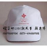 昆明廣告帽 昆明廣告衫 帽子印字 帽廠家 體恤衫印字