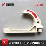 GL-PVC矿用电缆挂钩68型 挂接式组合电铃挂钩