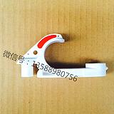 GL-PVC电缆挂钩40型 矿用电缆挂钩通用型