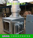山东供应动物焚烧炉 厂家供应质量保证 耐用耐磨