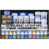 东莞市木地板水磨石环氧树脂PVC地板蜡水强力除起蜡剂