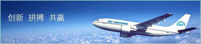北京到桂林空运物流是友邦速达物流北京到南通航空