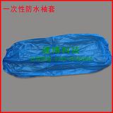 建博厂家直销 一次性蓝色袖套 塑料家务袖套