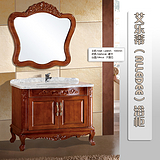 郑州浴室柜价格厂家批发直销橡木浴室柜PVC浴室柜艾乐蒂品牌