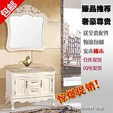 武汉浴室柜价格厂家批发直销橡木浴室柜PVC浴室柜艾乐蒂品牌