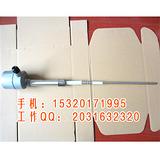 射频电容物位计LB1000 山东高温型料位开关厂家 北特仪表厂