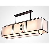 明璞现代简约中式吊灯 长方形布艺铁艺吊灯 新中式餐厅吊灯批发