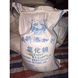 广西柳州供应饲料添加剂氯化钠