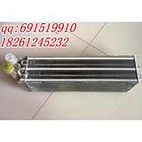 专业生产通用型蒸发器设备