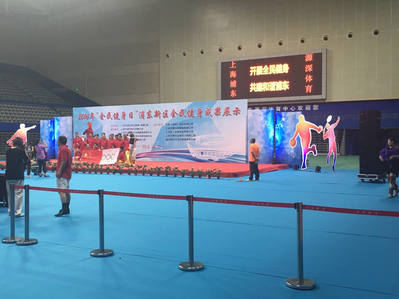 上海体育赛事搭建公司-a板租赁公司