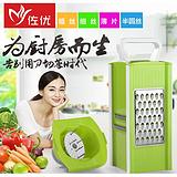 佐优多功能切菜器土豆丝萝卜丝切丝器切片切菜机擦丝器切菜护手器
