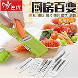 佐优创意厨房小工具多功能切菜器黄瓜丝切丝器刨丝器土豆丝切丝器