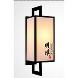 明璞走廊新中式布艺壁灯 卧室现代新中式壁灯 中式铁艺壁灯厂家批发