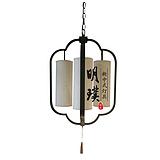 明璞中式展厅复古吊灯 现代中式布艺铁艺吊灯 专业生产新中式灯饰厂