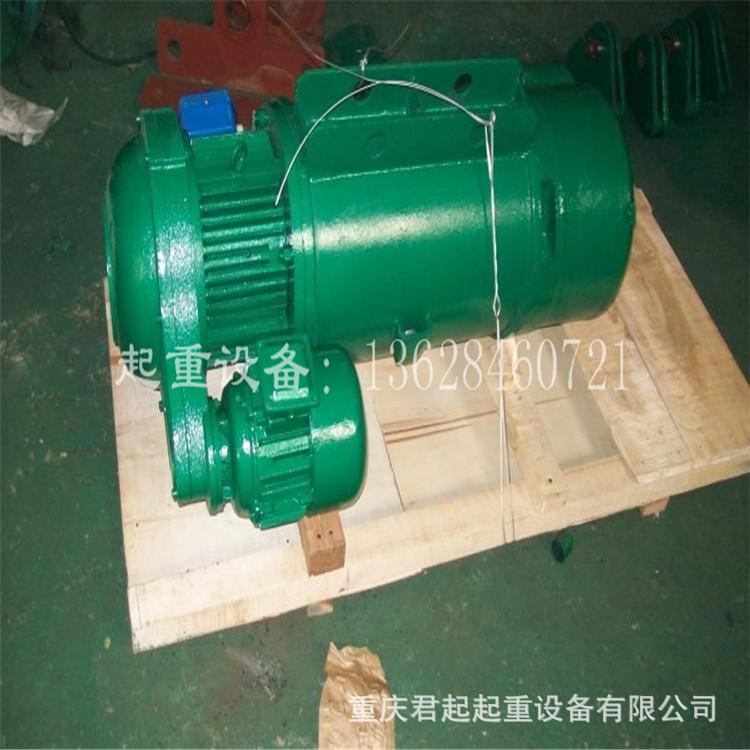 重庆快慢速钢丝绳电动葫芦起重设备承揽安装改造维护