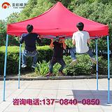 昭通折叠帐篷定做只做高品质的帐篷只卖呆萌的价格