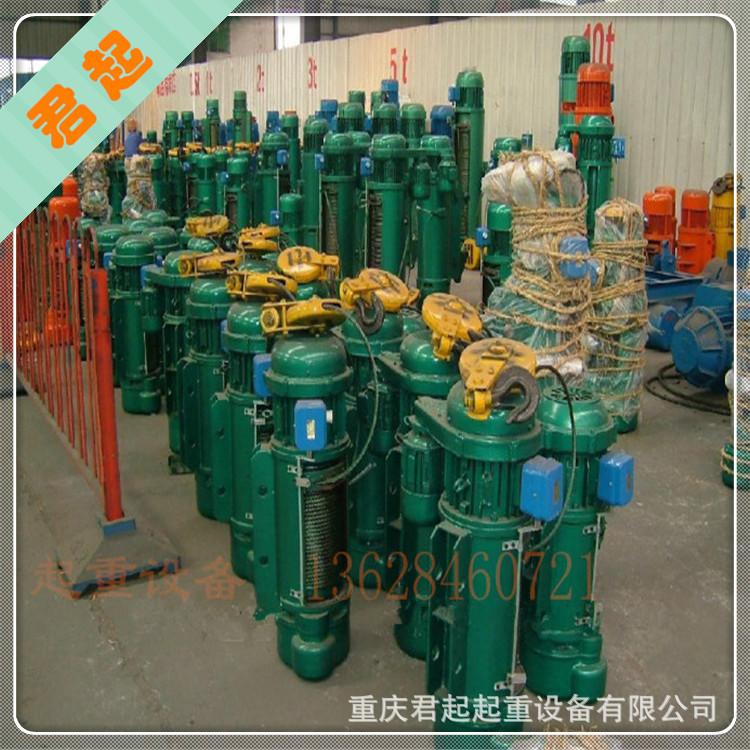 遂宁专业生产电动葫芦优质厂家低价促销