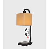 广州餐厅新中式台灯 会所羊皮铁艺台灯 现代简约新中式台灯厂家经销