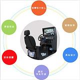 便携式驾校模拟器
