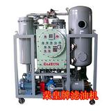 电厂汽轮机油专用滤油机、过滤机