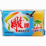 供应珠海雕牌透明皂238g批发报价