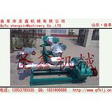 黑龙江废旧塑料清洗机