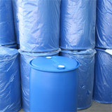 一甲胺水溶液40%广西南宁生产厂家