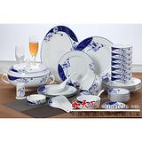 商务礼品陶瓷餐具 酒店餐具专用餐盘碗