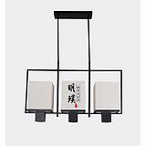 长方形餐厅吊灯 现代新中式铁艺吊灯 全铜新中式吊灯定制厂家