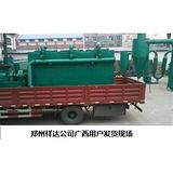 祥达公司漳平小型木炭机价格小型木炭机多少钱一套