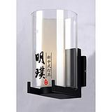 重庆走道新中式壁灯 酒店新中式玻璃壁灯 圆形中式铁艺壁灯定制厂家