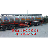 诚信厂家供应无味环保溶剂/环保溶剂PCE(可有效降低芳烃类气味)