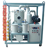 多功能真空滤油机,ZYD滤油装置