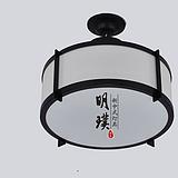 赣州卧室简约中式吸顶灯 圆形大堂新中式铁艺吸顶灯 供应酒店工程灯