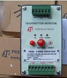 TM0393-A22-B00延伸电缆