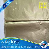 东莞厂家大量供应金色拷贝纸 印刷拷贝纸