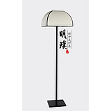 吧台现代中式落地灯 酒楼新中式铁艺落地灯 创新布艺落地灯灯具品牌