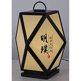 江苏酒店新中式台灯 客厅中式羊皮创意台灯 现代中式灯具厂家定制