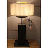上海卧室新中式铁艺台灯 餐厅百褶布艺台灯 现代简约中式台灯品牌