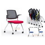 阅览椅 学校图书馆阅览椅子 折叠学习椅定制