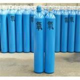 厂家供应工业气体,氧气,氩气,氮气、江门、开平、司前址山送货上门
