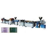 青岛PVC钢丝管设备,青岛PVC钢丝管设备,益丰塑机图